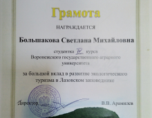 IMG_20210718_121907853
