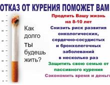 OqaVK9t9FGs