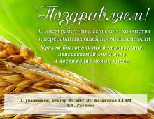 Казанская-ГАВМ
