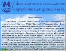 Новочеркасский-инженерно-мелиоративный-институт-им.-А.К.Кортунова_