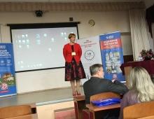 Профессор-Л.М.-Белова-открывает-симпозиум