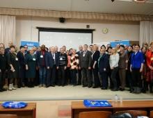 Участники-пленарной-сессии