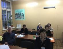 Заседание-секции