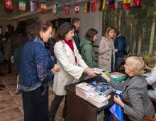 Регистрация-участников-конференции